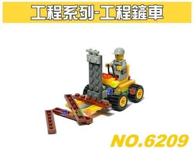 【積木城市】開智積木 工程系列-工程鏟車 推高機 叉車 6209  特價35