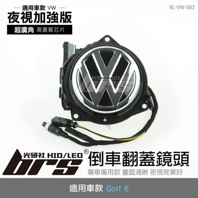 【brs光研社】RL-VW-002 G...