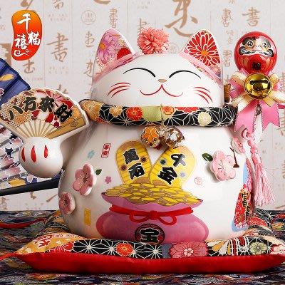 日本招財貓 店鋪開業 新居落成 招財進寶 招財貓擺飾 玄關擺飾 高21 底寬23*17CM