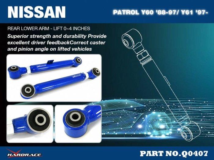 CS車宮車業 HARDRACE 日產 NISSAN PATROL Y60 88-97 Y61 97 後上連桿 Q0407