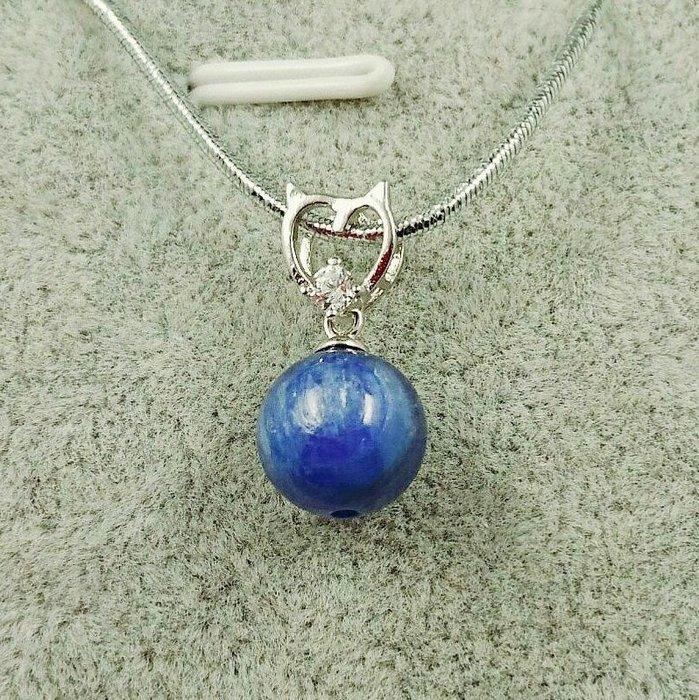 ~水晶花園~  藍晶石墜子(不含鍊子)