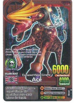 2007-2008 百獸大戰 英文版 第6彈 銅卡 Escaped Masai Giraffe Ace (A-162E)