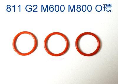 【極光小舖】 811 M600 M800 G2 X4  都可用的德製耐壓氣密紅色O環@最新上市@#A