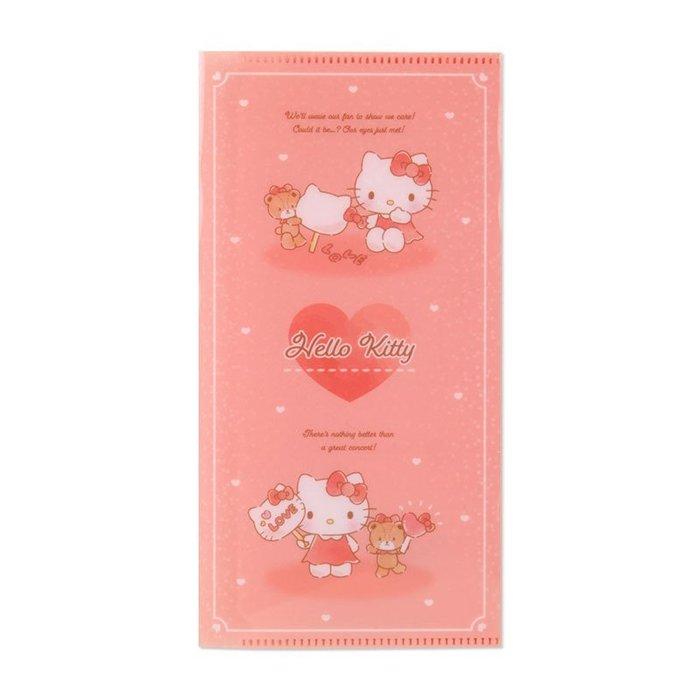 4165本通 日本製 折疊式票夾 口罩收納夾-ID  凱蒂貓 雙子星 4550337948767 下標前請詢問