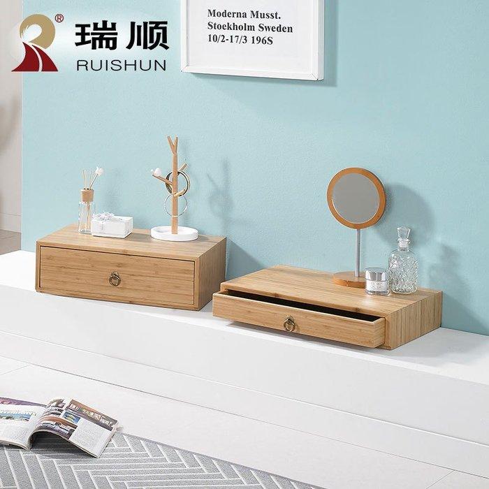 實木抽屜式日式收納盒桌面簡約內衣收納柜多層整理儲物收納箱神器