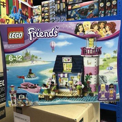 Lego 樂高 全新 41094 Friends Heartlake  Light House 親子 益智 聖誕  Lego etc 積木 玩具