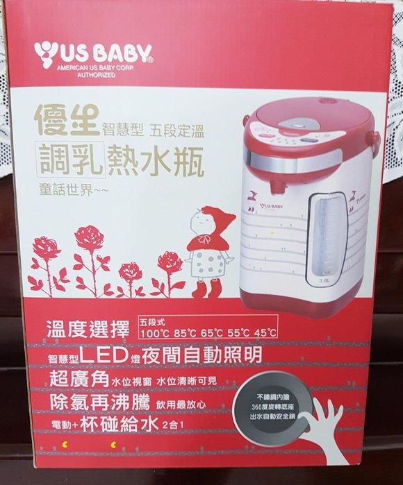 【優生】五段控溫「調乳」熱水瓶