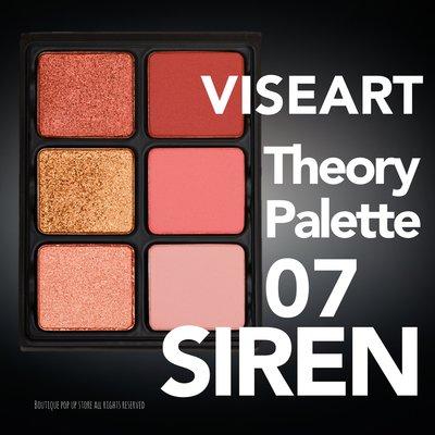 Viseart - Theory Palette 六色眼影盤 Minx Siren