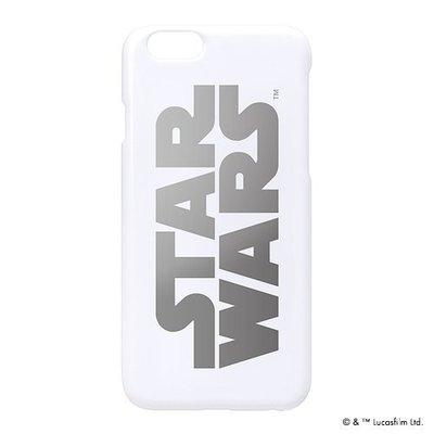 尼德斯Nydus~* 日本正版 迪士尼 星際大戰 硬殼 手機殼 白底太空銀 Logo款 4.7吋 iPhone6