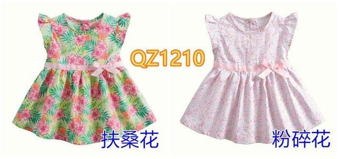 **阿布 **【QZ1210】飛袖碎花洋裝 梭織布花邊袖傘狀高腰 A字裙 圓裙 80 90