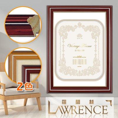 【Lawrence羅蘭絲】高級實木相框 證書框 獎狀框8x12吋(2色) 畫框 木框 照片框 相片框 客製-336B 新北市