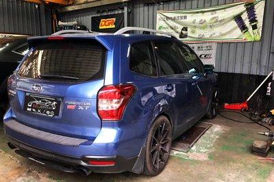 Subaru Forester XT 升級GECKO避震器