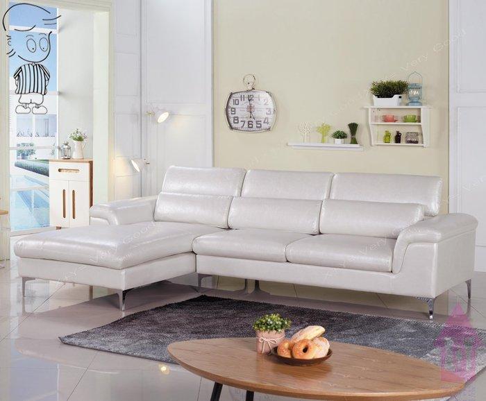 【X+Y時尚精品傢俱】現代客廳系列-艾爾沙 L型白色透氣皮沙發.另有反方向.摩登家具