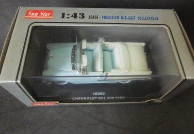SUN STAR 1/43 合金車 10095 chevrolet bel air 1955