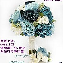 絲花花球襟花結婚用品鮮花球姊妹兄弟長輩襟花W03