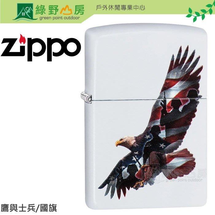 《綠野山房》[送原廠專用油] Zippo 防風打火機 鷹與士兵/國旗 29418