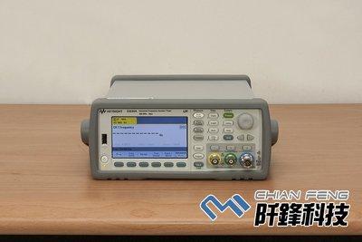 【阡鋒科技 專業二手儀器】是德 Keysight 53230A 350 MHz 萬用計頻器,每秒12 位數