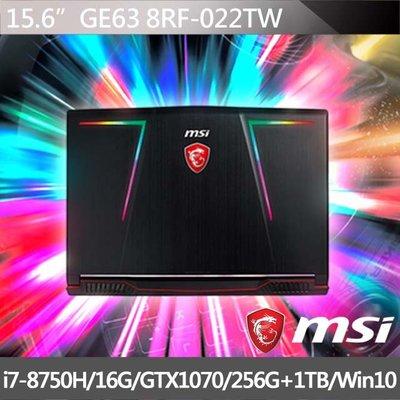 MSI GE63_8RF-022 i7-8750H 16GD4 1TB_256GPCIE GTX1070-8G