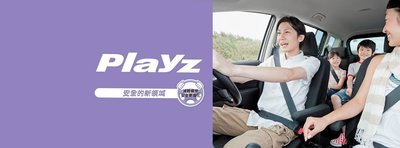 【樹林輪胎】215/55-17  91V PLAYZ 普利司通輪胎