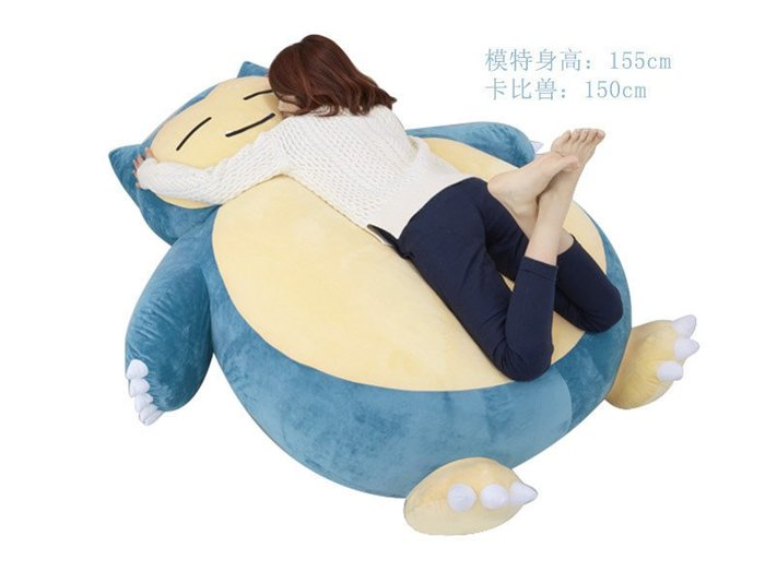 Qmaker全台最大超超超大150公分卡比獸公仔Pokemon毛絨玩具玩偶抱枕神奇寶貝口袋妖怪寵物小精靈