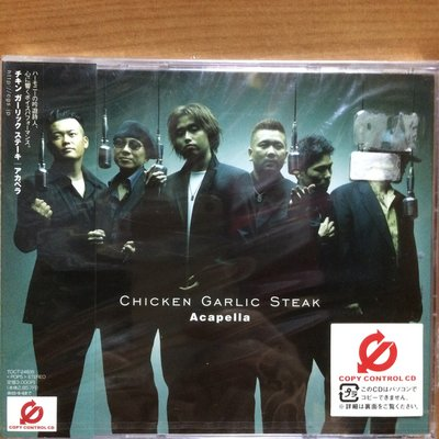 CD Chicken Garlic Steak Axapella (Japan) 電台白版大碟 (Promotional Copy Only) 100%