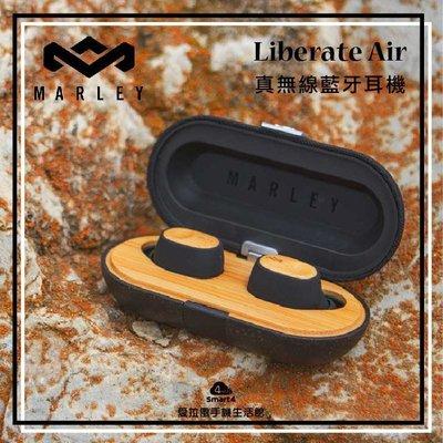 『愛拉風興大店』獨家贈送收納盒 Marley Liberate Air 真無線藍牙耳機 Type-C規格 文創竹材