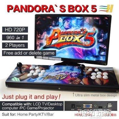 『格倫雅』遊戲機 家用搖桿游戲機自帶游戲接電視玩金屬框體雙人拳皇街機960合集^5910