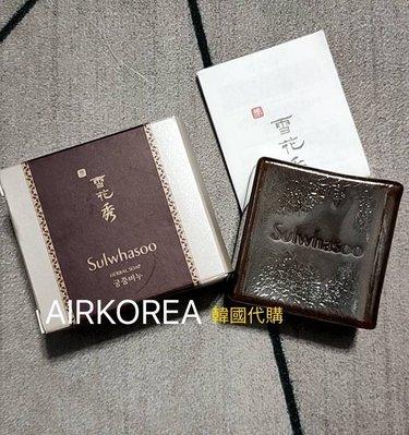 ⭐️最新包裝,現貨⭐️韓國雪花秀 Sulwhasoo 宮廷密皂 美容皂 毛孔清潔 洗臉皂70g 新北市