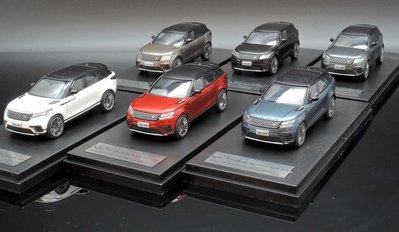 【M.A.S.H】現貨特價 LCD 1/64 Range Rover Velar First Edition 6色可選