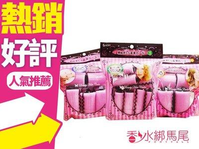◐香水綁馬尾◐ 日本Lucky 超柔軟彈力海綿髮捲 (6入/8入/12入三款供選)