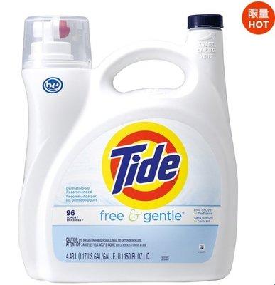 (漾霓)-代購~ Tide 汰漬 無色香洗衣精 4.43公升-94145 (代購商品下標詢問現貨