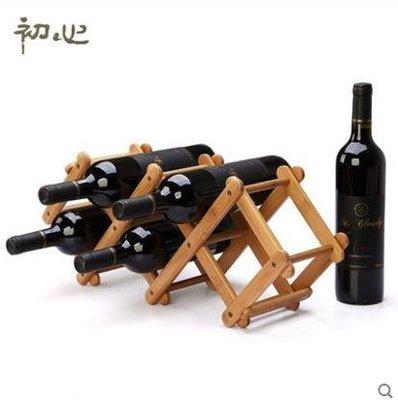 【優上】折疊架酒架紅酒架 竹木擺件 歐式酒架 生活用品