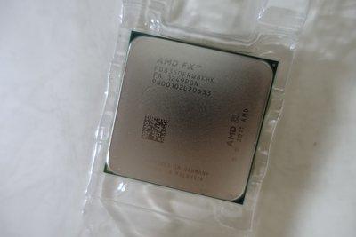 AMD FX - 8350 4.0G AM3+ 8MB 八核心 8C8T 零售正式版 FD8350FRW8KHK CPU