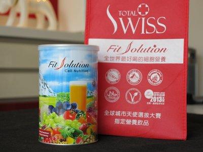 現貨供應 Total Swiss龍騰瑞仕 Fit Solution 倍喜克Cell Nutrition(大白)