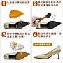 足的美形- 台灣製3M尖頭鞋底防滑貼  防滑 保護 優質鞋材 安靜無聲
