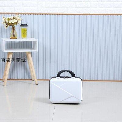 精選 可愛小箱子包14寸16迷你手提箱子小行李箱女化妝品收納大容量