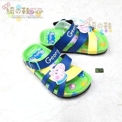 ☆綺的鞋鋪子☆【喬治佩佩豬】 00 藍色 64 中童 軟木風格拖鞋 兒童勃肯拖鞋 台灣製造MIT