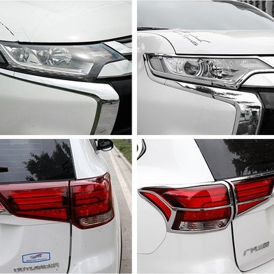 MOMO車品-Mitsubishi 三菱 16-18年款 Outlander 改裝專用 大燈裝飾燈眉貼片 電鍍尾燈裝飾亮片