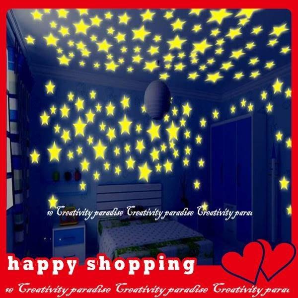 【3cm螢光星星】創意夜光星空牆貼紙 客廳寢室臥室兒童房 天花板壁貼☆精品社