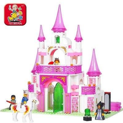 【優上精品】小魯班積木拼裝積木塑料拼插女孩系列兒童益智玩具夢幻宮殿(Z-P3256)
