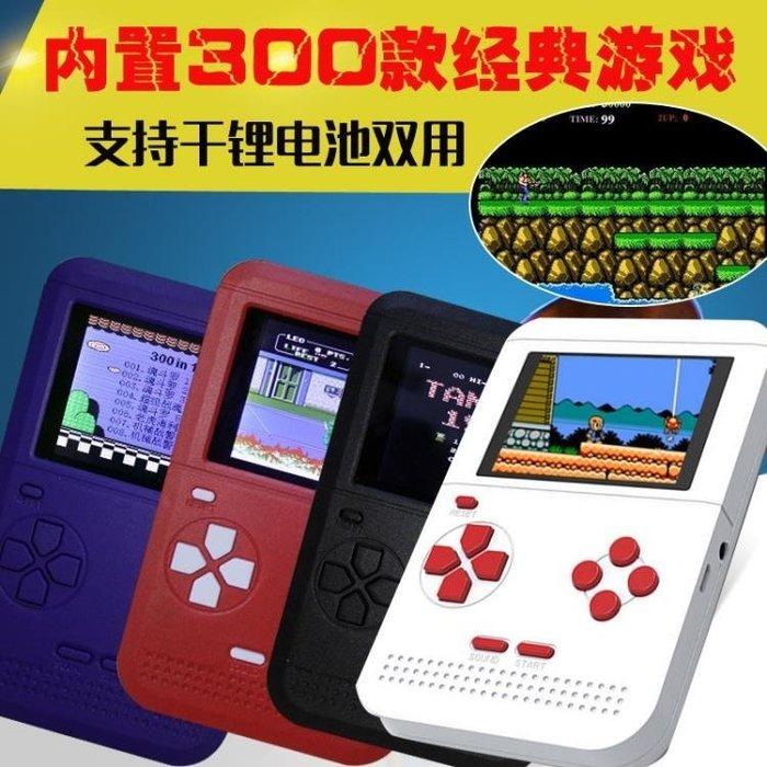 霸王小子抖音款FC紅白機8位掌上游戲機懷舊兒童迷你大屏PSP掌機T