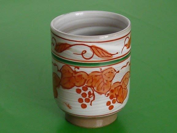 朱紅山葡萄彩繪杯