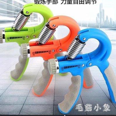 ZIHOPE 握力器男士專業練手力腕康復訓練器臂肌手勁鍛煉健身器材家用ZI812