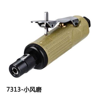 氣動打磨機小型汽動磨機研磨胎機氣動輪胎補胎工具套裝風動拋光機CY
