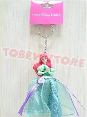迪士尼 小美人魚 艾莉兒 造型吊飾 鑰匙圈
