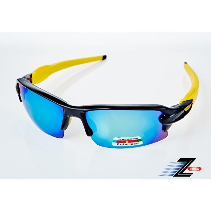 【Z-POLS PRO運動款】超舒適配戴感設計 搭載頂級七彩Polarized強抗UV400偏光運動眼鏡!