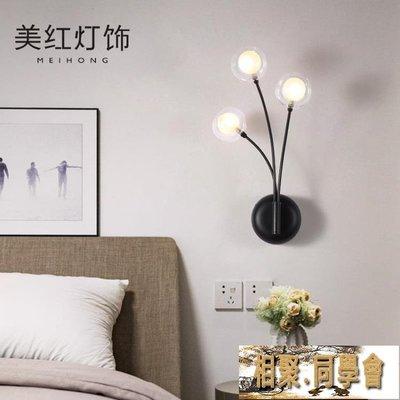 壁燈 床頭燈壁燈臥室簡約現代溫馨創意網...