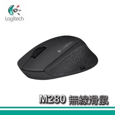 【開心驛站】羅技 Logetich M280 無線 滑鼠 3色 (黑/紅/灰)