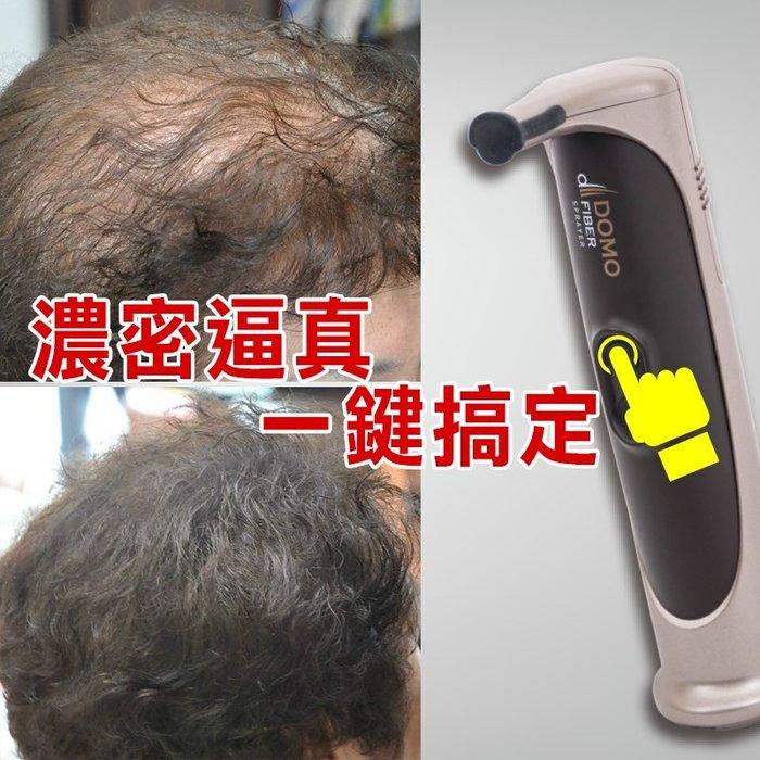 【韓國電動髮粉組】100%完勝氣墊髮粉/髮際線修飾筆-遮蓋白髮/熟齡增髮