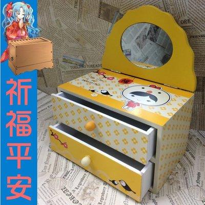 章魚球百貨【0101011】3款(可挑款)小姑娘2大抽木製首飾盒 化妝盒 收納盒 珠寶盒 飾品盒